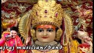 Pankaj Raj (Mata Ki Bhent-Tere Dar pai Jhandaiwali) (Amar Studio)