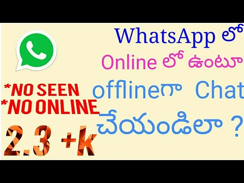 Download how to WhatsApp chat without online//explain in Telugu// Mp4 HD Video and MP3