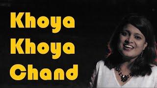 Khoya Khoya Chand Cover | Dipswaraa (New Lyrics) | SD