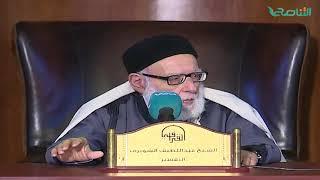 تفسير القرآن الكريم 154 / سورة البقرة
