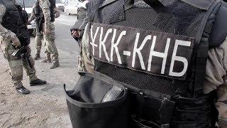 КНБ провоцирует армянские погромы / БАСЕ