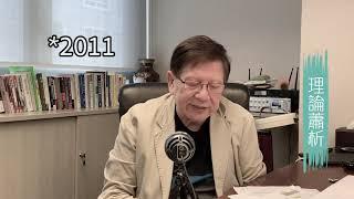 分析區議會選舉的利弊 如何才能把握好機會?〈蕭若元:理論蕭析〉2019-10-31