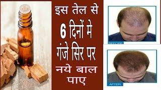 jamal gota ka tail benefit in urdu hindi - 123Vid
