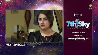Deewangi - EP 11 Teaser - 19th January 2020 - HAR PAL GEO  Living with her cruel brother-in-law, ambitious Nageen Faiyaz works several menial jobs to break free from the shackles of poverty and dependence.  Working as a bus hostess, she meets Mansoor Durrani; soon-to -be politician with great influence. Drawn by her presence, Mansoor falls for Nageen, at first sight. Unaware of the intensity of what is to come next, he publicly expresses his emotions to Nageen. The following events change the course of their lives and career. With the support from her friends, Nageen attempts to start afresh.   Unable to resolve his difference with Nageen, Mansoor sets on the mission to find her again. Will Nageen and Mansoor's second interaction be as tragic as the first? Or will the storm of feelings finally find peace?  Cast:  Danish Taimoor Hiba Bukhari Ali Abbas Zoya Nasir Mehmood Aslam Nida Mumtaz Ismat Zaidi Noor Ul Hasan Parveen Akbar Humera Bano Aiza Awan  Written by : Sadia Akhtar Directed by : Zeeshan Ahmed Produced by : Abdullah Kadwani & Asad Qureshi Production House:7th Sky Entertainment  #DeewangiOST #HARPALGEO #DeewangiEp11Teaser