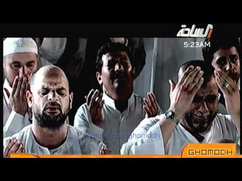 نشيد رباه .محمد عبده ـ فيديو كليب بدون موسيقى عالي الوضوح  ـ