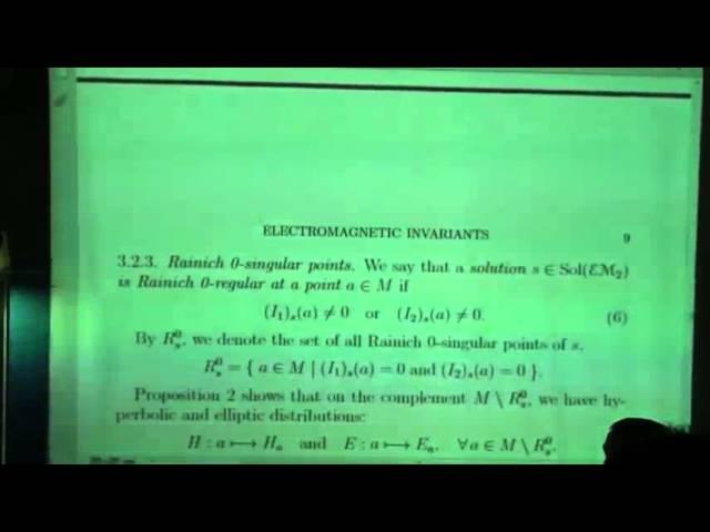 Юмагужин В.А. Дифференциальные инварианты на решениях уравнений Эйнштейна-Максвелла