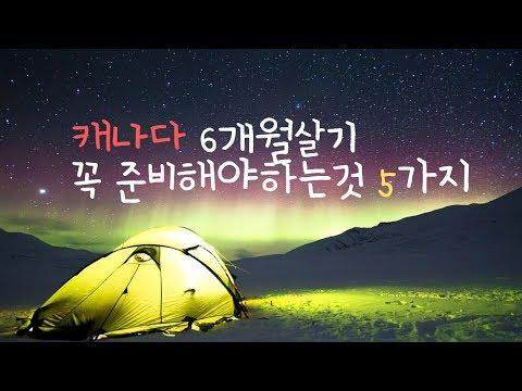 https://img.youtube.com/vi/bLHu0HUOmG8/0.jpg