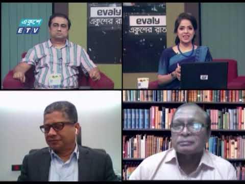 Ekusher Raat || একুশের রাত || বড় বাজেট-প্রত্যাশা অনেক || 01 June 2021 || ETV Talk Show