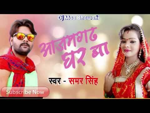 Download dj remix song azamgarh 3gp  mp4 | Entplanet Movies