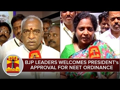 BJP-Leaders-Welcomes-Presidents-Approval-for-NEET-Ordinance--Thanthi-TV