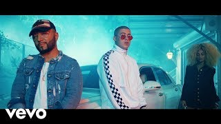 Fantasía - Bad Bunny (Video)
