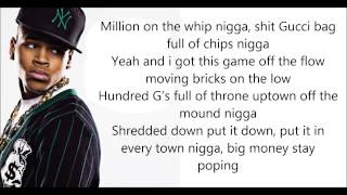 Bigger Than Life - Chris Brown Ft. Tyga, Birdman & Lil Wayne [ Lyrics ]