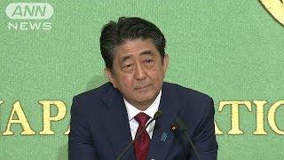 安倍総理VS石破氏自民・総裁選討論会ノーカット918/09/14