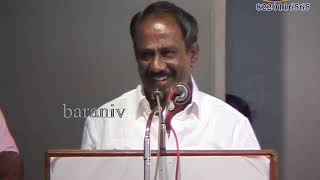 Nellai kannan speech | kavignar vaali | நெல்லை கண்ணன் & கவிஞர் வாலி ஒரே மேடையில் பேச்சு