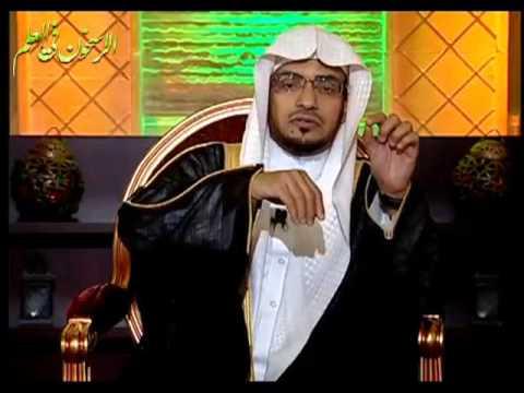 زبيدة زوجة هارون الرشيد  ـ الشيخ صالح  المغامسي