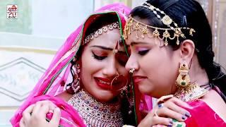 Raja Mordhwaj Ki Katha | राजा मोरध्वज की कथा | Shyam Paliwal | Non Stop Rajasthani Bhajan
