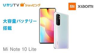 Mi Note 10 Lite Glacier White 6GB RAM 64GB ROM