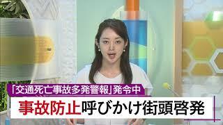7月22日 びわ湖放送ニュース