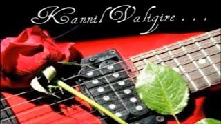 Lock Up ~ Kannil Valigire
