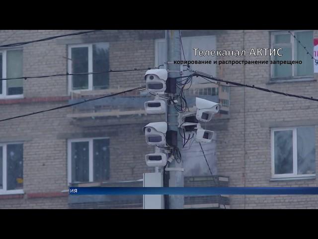 В городе заработали новые камеры слежения