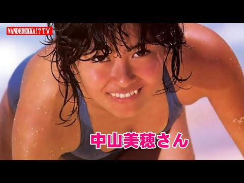 80年代アイドル水着 vol 3 【ナンデでっか!?TV】