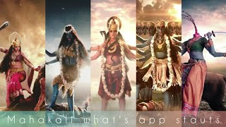 mahakali song status tamil - 免费在线视频最佳电影电视节目