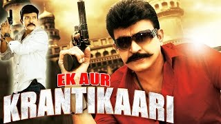 Ek Aur Krantikaari (2020) | Hindi Dubbed Full Movie | Hindi Dubbed Movies I South Movie | New Movies