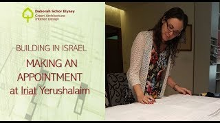 Building in Israel - How to schedule an appointment at Iriat Yerushalaim