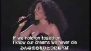 Diana Ross If we hold on together