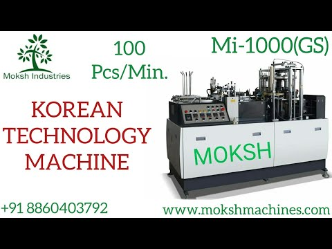 High Speed Opencam Direct Bottom Paper Cup Machine In Patna