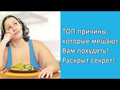 Как похудеть без диеты и убрать живот форум