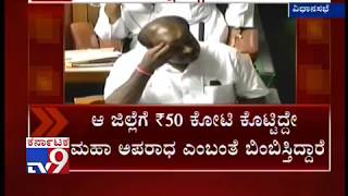 CM HDK Addressed State Assembly Over Budget | Loans Across Banks Stands 48,000 Cr