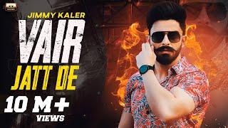 Vair Jatt De Jimmy Kaler Official Mp3 New Punjabi Gana 2018 Urban Pendu Records