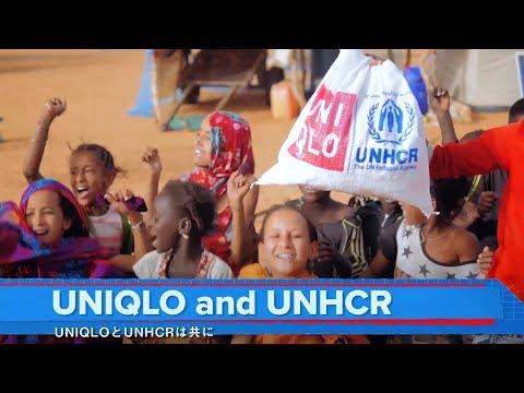 UNIQLO x UNHCRの難民支援(2018) 活動報告ムービー
