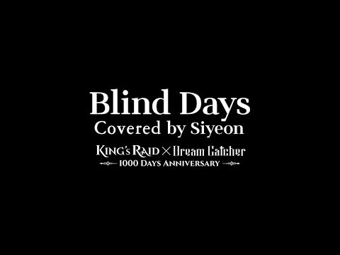 [Lyric Video] King's Raid - Blind Days (Covered by Dreamcatcher Siyeon)