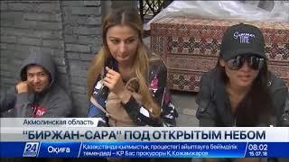 Н.Назарбаев посетил постановку оперы «Биржан-Сара» под открытым небом