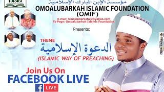 Ipepe Esin Islam Episode 4 By USTAZ ABDULSALAM TAIYELOLU SAHEED SULAIMON OMOALUBARKAH
