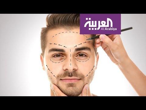 العرب اليوم - شاهد: إجراءات التجميل في بعض الدول أفخاخ للمرضى العرب