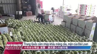 Đài PTS – bản tin tiếng Việt ngày 20 tháng 9 năm 2021