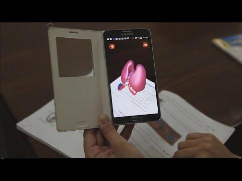 فيديو يوضح آلية عمل تطبيق تجسيم