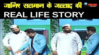 Bigg Boss 11: Meet Salman Khan's Jallad, Real Life and