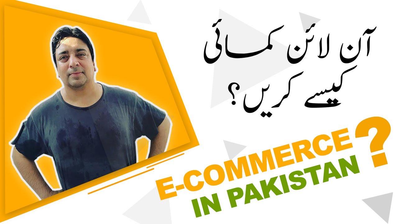 Online Earning   eCommerce in Pakistan   Make money selling online in 2021