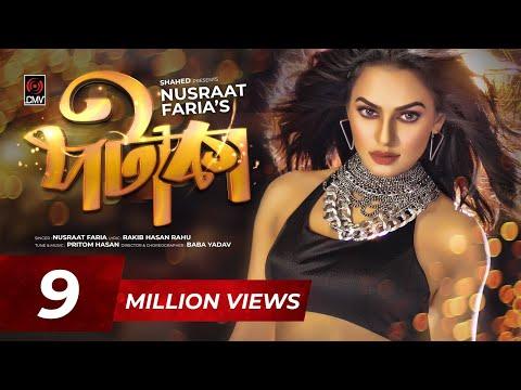 Download PATAKA (Official Music Video) | Nusraat Faria | Pritom Hasan | Baba Yadav | New Song 2018 HD Video