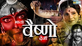 Mata Vaishno Devi - Full Hindi Devotional Movie -Jai Shri Gadker, Abhi Bhattacharya - Max Movies