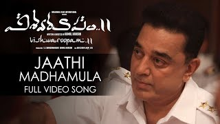 Jaathi Madhamula Full Video Song - Vishwaroopam 2 Telugu Video Songs | Kamal Haasan | Ghibran
