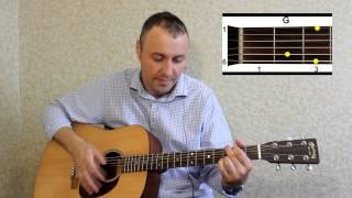 """Как играть на гитаре песню из т/ф """"Про красную шапочку"""". Разбор"""