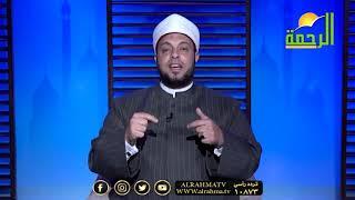 الهجرة فى القرآن الكريم برنامج فى رحاب القرآن مع فضيلة الدكتور إبراهيم الوزان