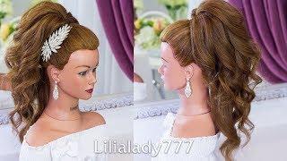 Высокий Объемный Хвост.Прическа на Выпускной.Beautiful Hairstyles with long ponytail trick