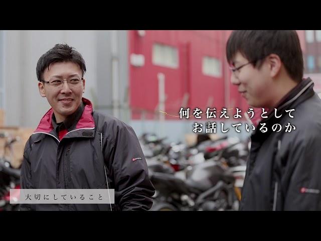 株式会社SOX・イエローハット 社員インタビュー編
