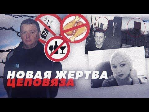 ЦЕПОВЯЗ - МЕЦЕНАТ И БЛАГОДЕТЕЛЬ?! // Алексей Казаков видео